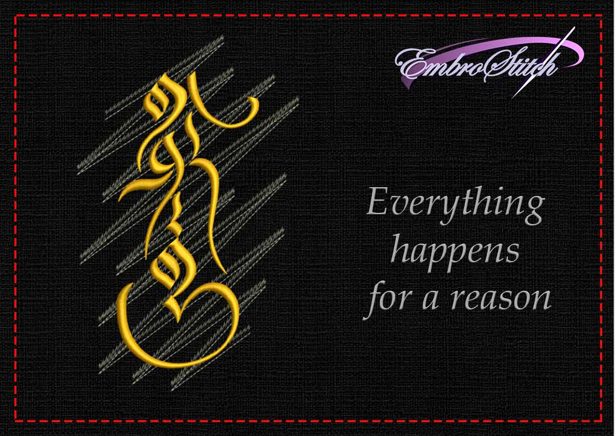 Everything Happens For A Reason Embroidery Design 6 Sizes 8