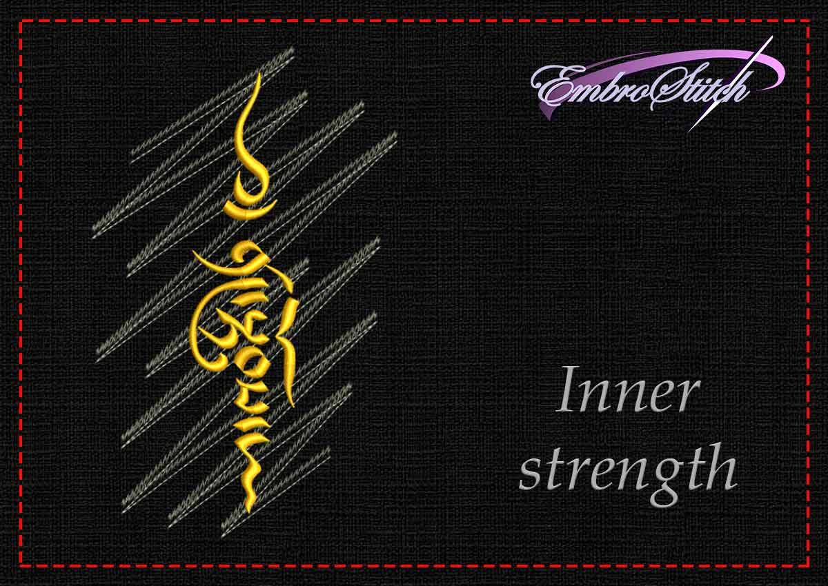 Inner strength embroidery design 6 sizes & 8 formats ...