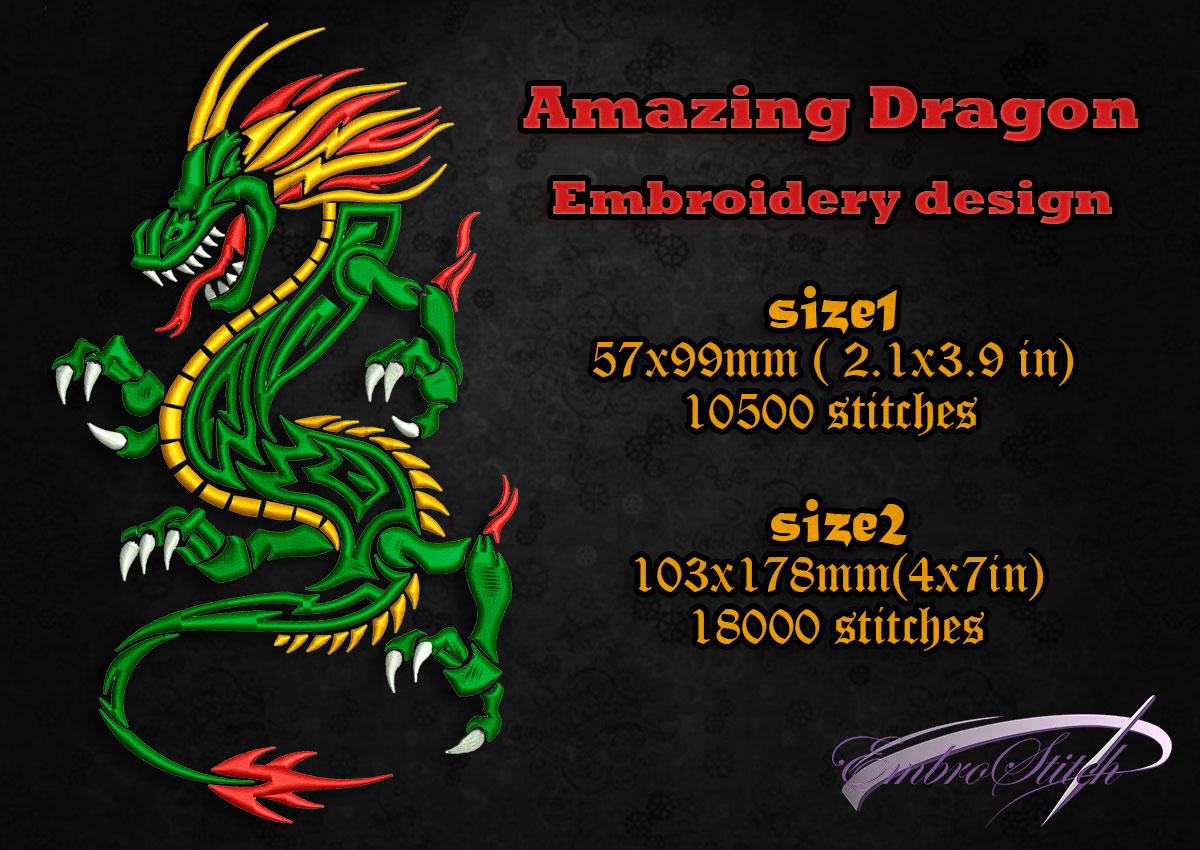 This is embroidery design Amazing Dragon