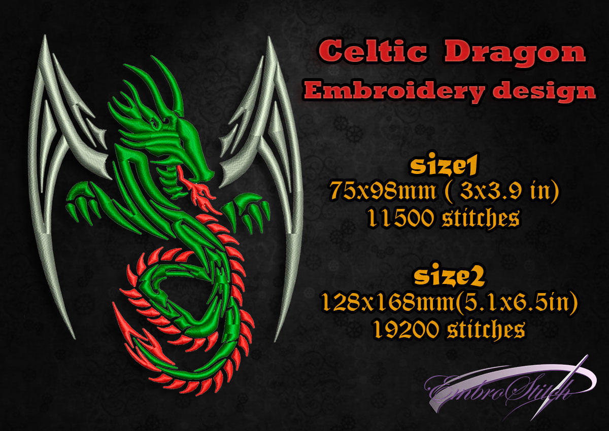 This is embroidery design Celtic Dragon