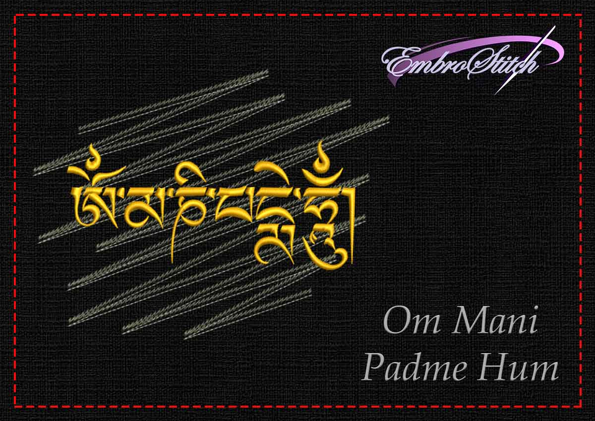 5a538e6328a0d Om Mani Padme Hum' Embroidery Design - 6 sizes & 8 formats - EmbroStitch